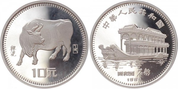 CHINA 10 Yuan 1985 - Jahr des Ochsen