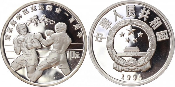 China 10 Yuan 1994 - Boxkampf Olympische Spiele 1996