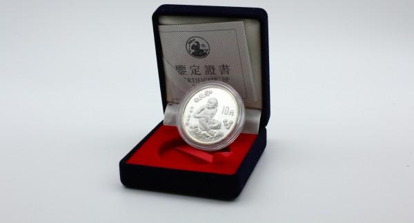 CHINA 10 Yuan 1992 - Jahr des Affen