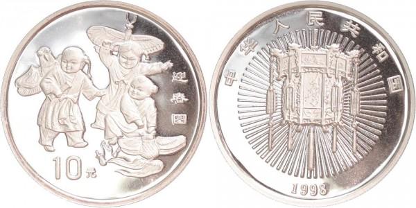 China 10 Yuan 1998 - Begrüßung des Frühlings