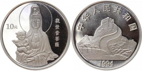 China 10 Yuan 1994 - Gottheit Guanyin mit Kind