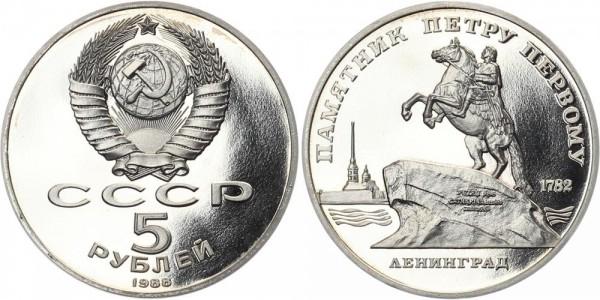 Russland 5 Rubel 1988 - Peter der Große