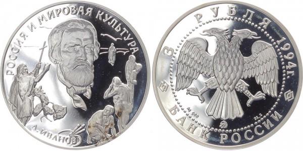 Russland 3 Rubel 1994 - A. A. Ivanov