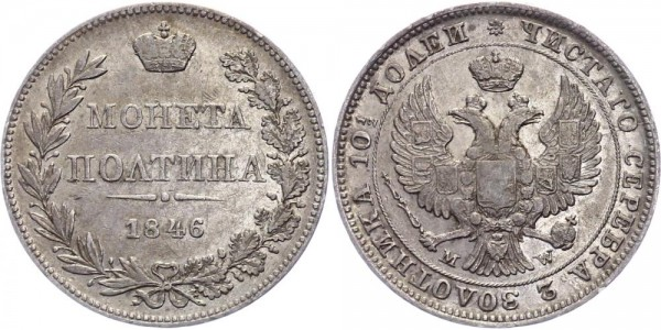 Russland 1/2 Rubel (Poltina) 1846 MW (Warschau) Nikolaus I., 1825-1855