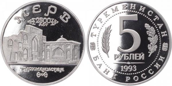 Russland 5 Rubel 1993 - Turkmenistan - 2500 Jahre Merv-Minarett