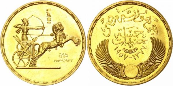 Ägypten 5 Pounds 1957 / 1377 H - Auf die Gründung der Republik