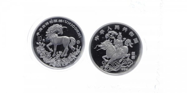 China 10 Yuan 1994 - Einhorn