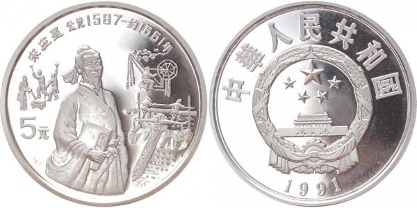 China 5 Yuan 1991 - Song Yingxing