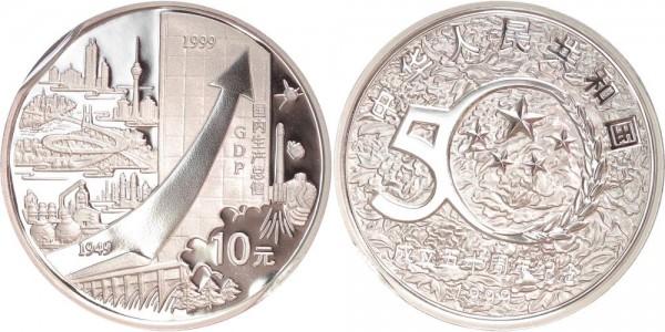 China 10 Yuan 1999 - Große Errungenschaften