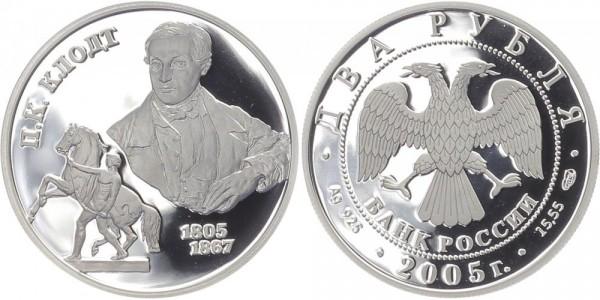 Russland 2 Rubel 2005 - P.K. Klodt