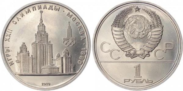 Sowjetunion 1 Rubel 1979 - Moskauer Universtität