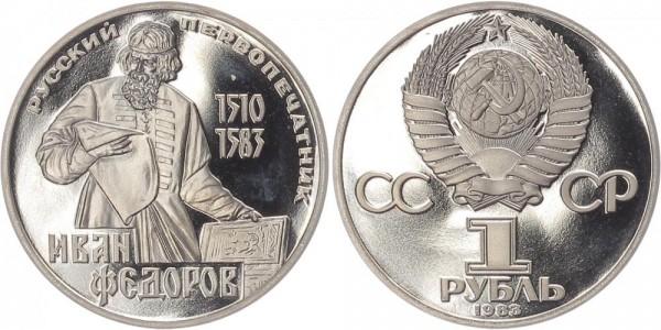 Sowjetunion 1 Rubel 1983 - 400. Todestag von Ivan Fedorov