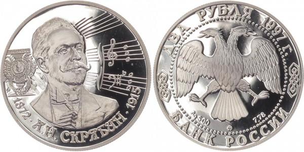 Russland 2 Rubel 1997 - A.N. Skrjabin