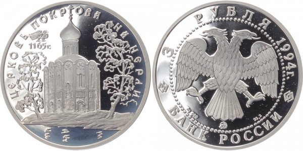 Russland 3 Rubel 1994 - Kirche zu Maria am Nerl