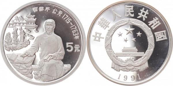 China 5 Yuan 1991 - Cao Xueqin
