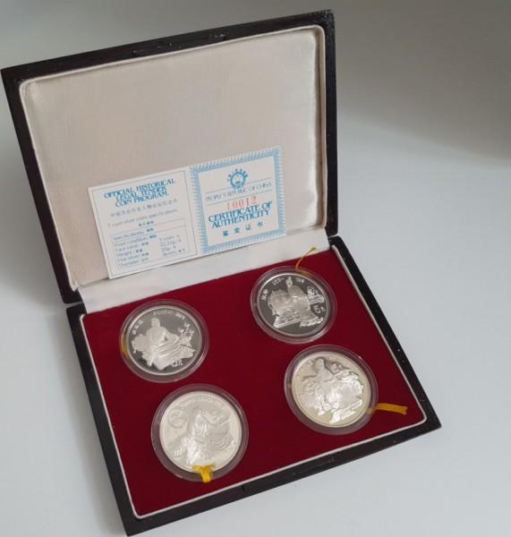 China 4x5Yuan 1986 4er Set Han Dynastie PP