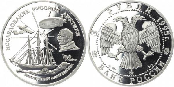 Russland 3 Rubel 1995 - Amundsen am Nordpol