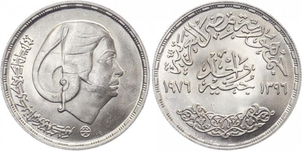 Ägypten 1 Pfund 1976 - Sängerin Umm Kulthoum