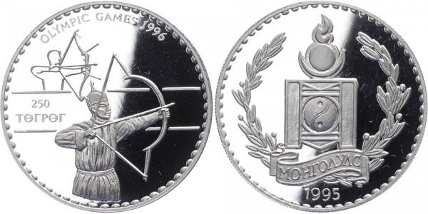 Mongolei 250 Tugrik 1995 - Bogenschießen