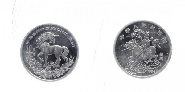 China 10 Yuan 1994 - Einhorn