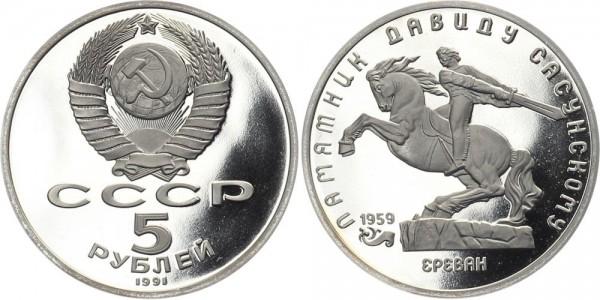 Russland 5 Rubel 1991 - Sasunski Denkmal