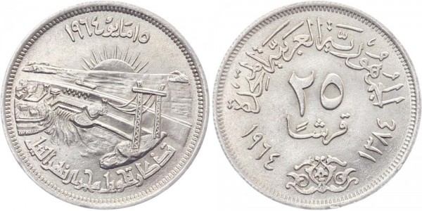 Ägypten 25 Piastres 1964 - Nilstaudamm