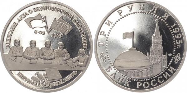 Russland 3 Rubel 1995 - Kapitulation Deutschlands