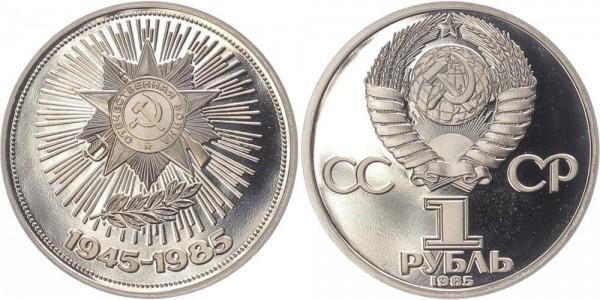 Sowjetunion 1 Rubel 1985 - 40 Jahre Sieg 2. Weltkrieg