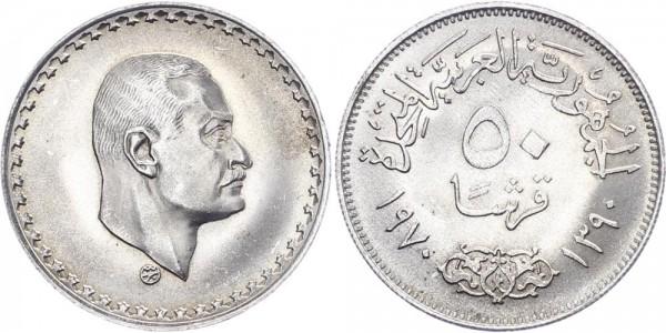 Ägypten 50 Piastre 1970/1390 - Präsident Nasser