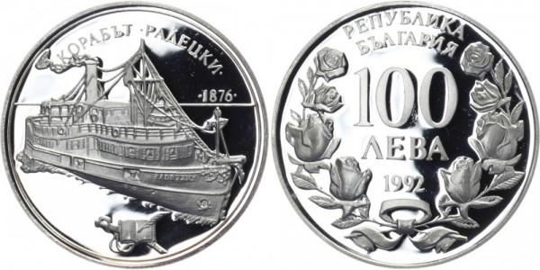 BULGARIEN 100 Leva 1992 - Raddampfer Radetzky