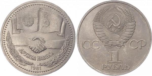 Sowjetunion 1 Rubel 1981 - Russisch-bulgarische Freundschaft
