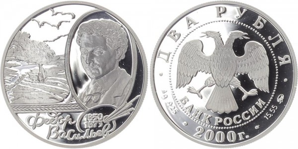 Russland 2 Rubel 2000 - F.A. Vassilijev