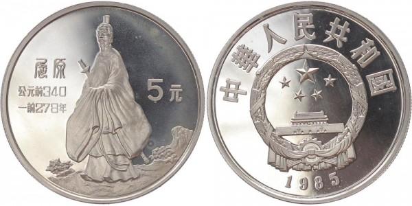 CHINA 5 Yuan 1985 - Große Persönlichkeiten Qu Yuan