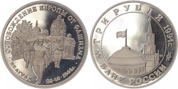Russland 3 Rubel 1994 - Befreiung von Belgrad