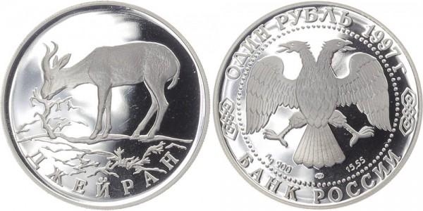 Russland 1 Rubel 1997 - Kropfgazelle