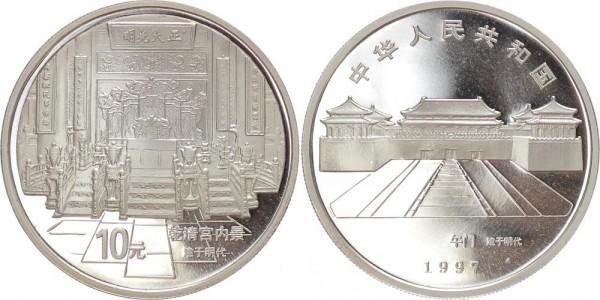 China 10 Yuan 1997 - Thronsaal