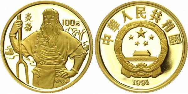 China 100 Yuan 1991 - Yan Di