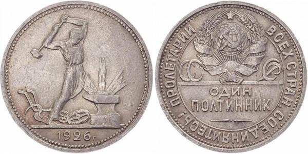 Sowjetunion 50 Kopeken 1924-1927 - Schmied