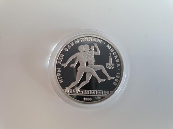 Sowjetunion/Russland 150 Rubel 1980 Leningrad Olympiade 1980 Läufer PP