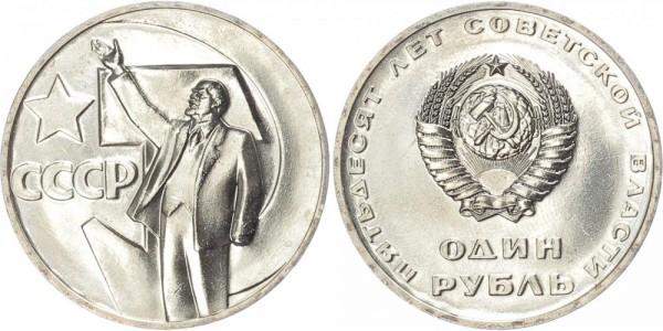 Sowjetunion 1 Rubel 1967 - 50 Jahre Oktoberrevolution