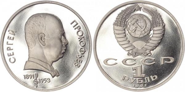 Sowjetunion 1 Rubel 1991 - Sergej Prokofiev PP