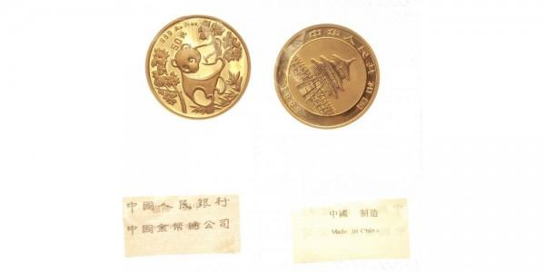 China 50 Yuan (1/2 Oz) 1992 - Panda