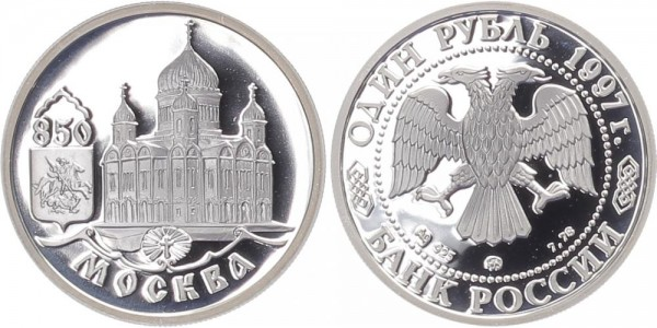 Russland 1 Rubel 1997 - Christ-Erlöser Tempel