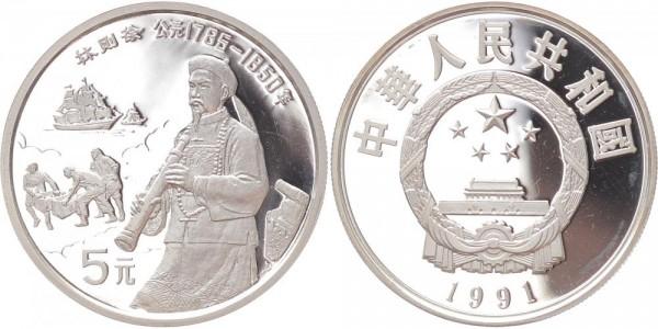 China 5 Yuan 1991 - Lin Zexu