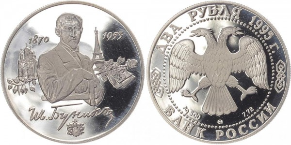 Russland 2 Rubel 1995 - I.A. Bunin