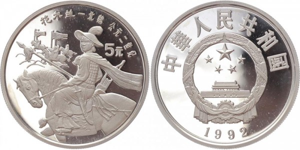 China 5 Yuan 1992 - Hua Mulan