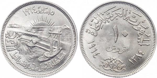 Ägypten 10 Piastres 1964 - Nilstaudamm