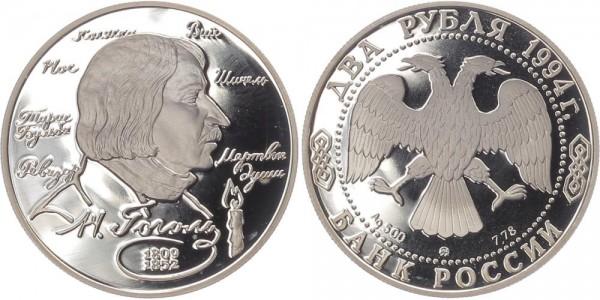 Russland 2 Rubel 1994 - N.V. Gogol