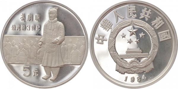 China 5 Yuan 1984 - Terrakotta Offizier