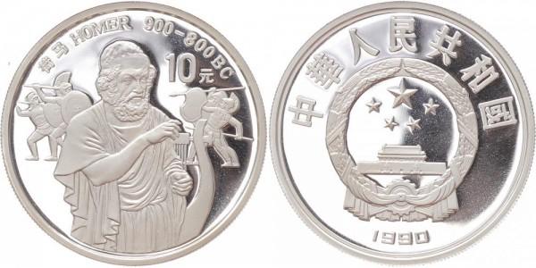 China 10 Yuan 1990 - Homer